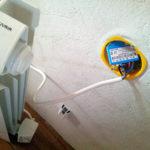 radiateur electrique zwave