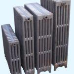 radiateur fonte classique