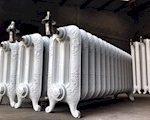 radiateur fonte haute garonne
