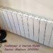 radiateur electrique a inertie fluide sauter madison 1000w